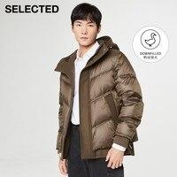 뉴 스타일 후드 다운 재킷, 남성 패션 420412036