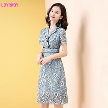 Summer new hot light blue double-breasted embroidered white lady waist slimming A word eyelash lace dress