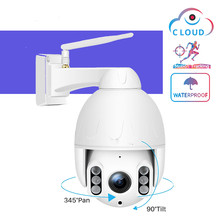 1080P(Full-HD)  Outdoor IP Dome Camera Auto Tracking Speed Waterproof WiFi Wireless Cameras Surveillance  Camara De Seguridad