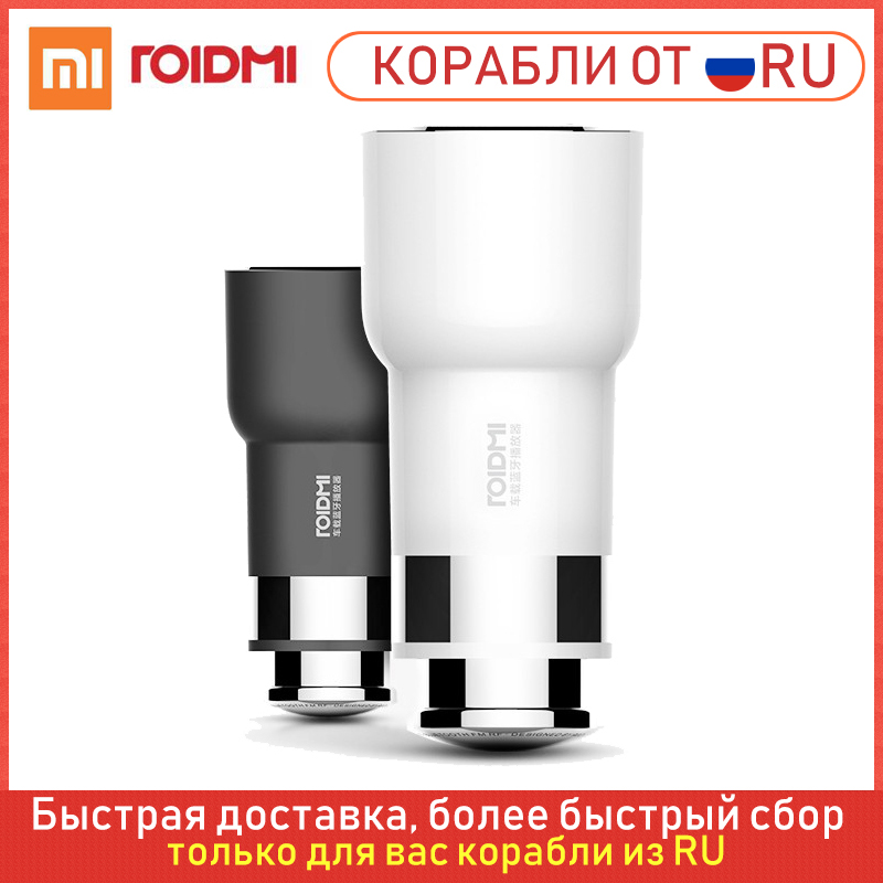 Roidmi Car Charger Metal Appearance Dual USB 5V 2.1A Output Fast Charger Adapter For Xiaomi Android Phone