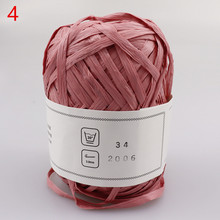 40 г/80 м/шар летняя 100% натуральная рафия волокна пряжа DIY ручное вязание рафия соломенная шляпа вязаная крючком сумка