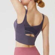 Sutiã esportivo para mulher ginásio à prova de choque malha esportes de secagem rápida sutiã de corrida de fitness yoga