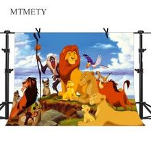 MTMETY лев Король фотографии задний план День Рождения украшения ребенка душ фон для детей фотостудия реквизит