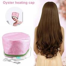 Электрическая пленка для волос, колпачок для сухих волос, колпачок для масла для сухих волос, термообработка, контроль температуры, защита для волос, колпачок для пароварки