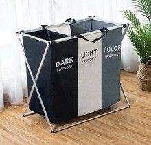 X-shape Foldable Dirty Laundry Basket Organizer Three Grid Home Sorter storage