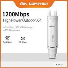 1200 Мбит/с Беспроводной точка доступа на открытом воздухе с