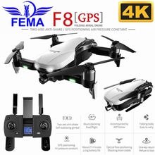 FEMA F8 GPS Drone with Two-axis Anti-shake Self-stabilizing Gimbal Wifi FPV 1080P 4K Camera Brushless Quadcopter VS SG906 Pro