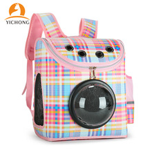 Space Capsule Carrier Pet-Backpack Travel-Bag Cat Dog Outdoor Breathable Fashion