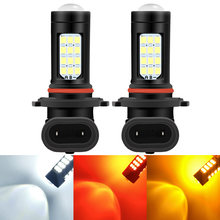 2 шт psx24w светодиодный h16 h11 h8 h10 Лампочка 8 Вт led drl