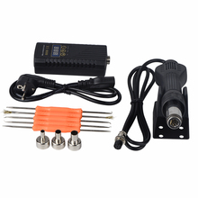 цена JCD hot air gun 220V 110V Heat Gun Rework soldering station 8858 650W Hot Air Blower Ceramic Heater hot air nozzle