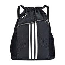 Sacos de ginásio de esportes ao ar livre mochila de basquete para sacos de esportes mulheres fitness yoga saco drawstring ginásio