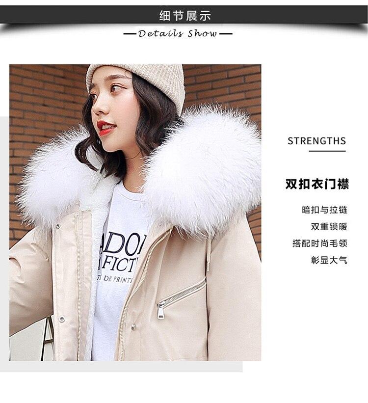 Slim Medium-long Padded jacket 26