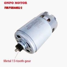 Хорошее качество psr1440li 2 144 v 13 зубы hc683lg мотор для