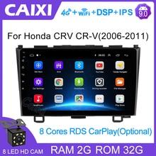 2 din Android 9 pollici 2GB di RAM Autoradio Multimedia Video Player di Navigazione GPS Per Honda CRV CR V 3 RE 2006 2008 2010 2012