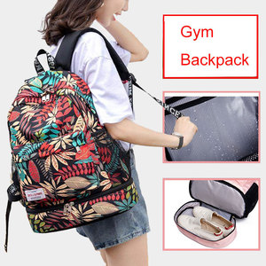 Image 2 - Women Gym Backpack Flower Fitness Bag Sac De Sport Bags Dry And Wet Independent Shoes Bags Female Bolsa Deporte Gymtas XA906WA