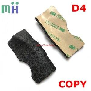 Image 1 - עותק חדש עבור ניקון D4 גומי CF זיכרון כרטיס כיסוי מעטפת גומי מצלמה תיקון חלקים