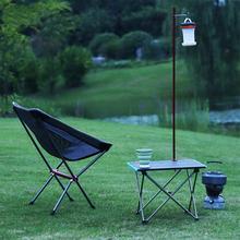 HobbyLane алюминиевый сплав складной стол и стул костюм стол для пикника портативный открытый стол для кемпинга