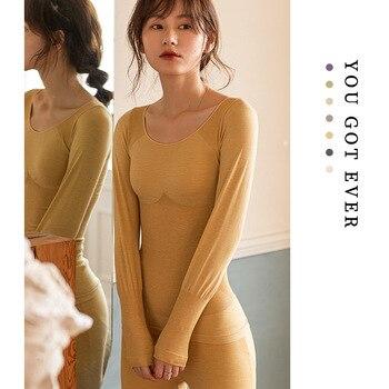 New Sexy Pyjamas Thermal Underwear Set Ladies Solid Cotton Warm Sleepwear Long Sleeve Pants Suit Women