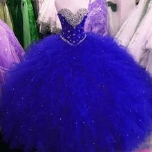 Новый Королевский синий сладкий 16 вечерние платья дебютанты