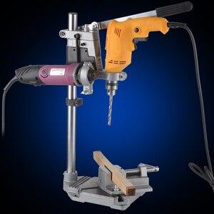 Image 2 - Elektrikli el aletleri aksesuarları tezgah matkabı basın standı kelepçe tabanı çerçeve elektrikli matkaplar için DIY aracı basın el matkap tutucu güç setleri