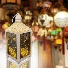 Stereo Palace Lamp LED Eid Mubarak Decor String Lights Ramadan Kareem Decorations for Home Muslim Islam Festival PartySupplies#G