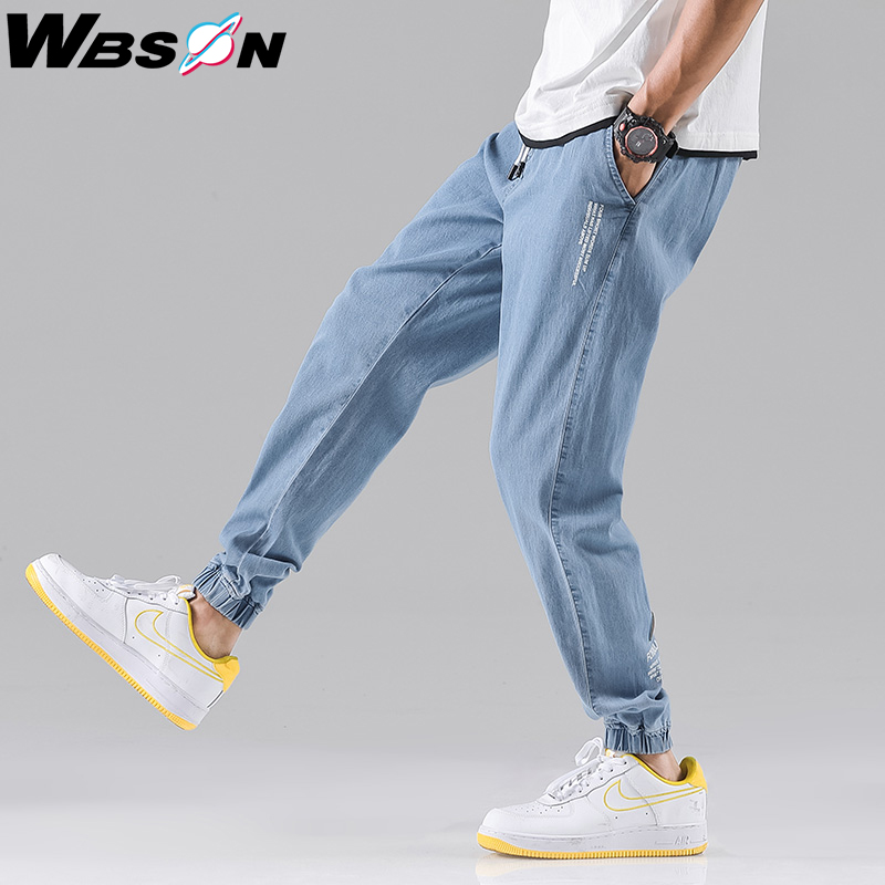 Wbson Jeans Men's Casual Pants Jogging Pants Work Jeans Loose Pants Jeans Homme Men's Gray Jeans SYG2308