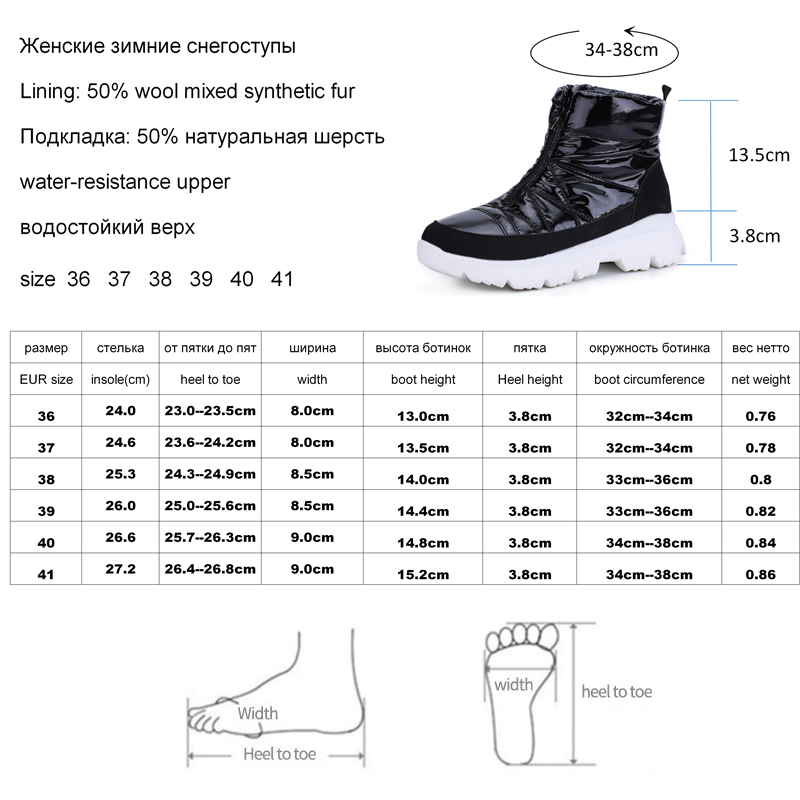 Image 5 - Winter Women boots navy snowboot short shoe warm 50% natural wool water resistance upper non slip zip quality product free ship-in Ankle Boots from Shoes on AliExpress