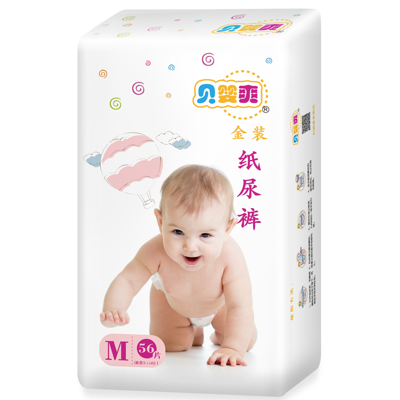 Baby Diaper Pants Newborn Nappy Disposable Swaddlers Hypoallergenic Diaper S64 M56 L48 XL40