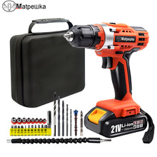 21V Electric Drill Cordless Screwdriver Lithium Battery Mini Drill Cordless Screwdriver Power Tools Cordless Drill
