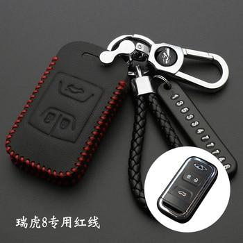 Leather Bag For Chery Tiggo Arrizo Smart Remote Key 3 Button Case Holder Car Interior Accessory