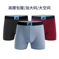 Plus sized Boxer Underwear Men's Viscose Fibre Modal Cotton Traceless Plus sized Boxers Nutty High waisted Boxers Boxer Underpan