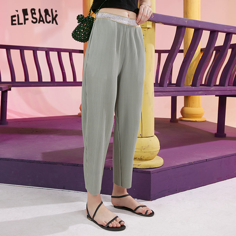 ELFSACK Green Solid Bright Elastic Waist Casual Harem Pants Women 2020 Spring New Straight Ladies Korean Basic Daily Trousers