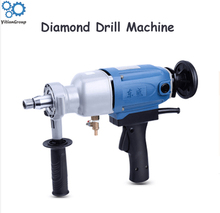 190mm Diamond Drill With Water Source(hand-held) 1800w Concrete Hole Machine 3 Speed Electric