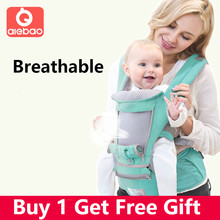 Aiebao Ergonomic New Baby Carrier Infant Kids Backpack Hipseat Sling Front Facing Kangaroo Baby Wrap for Baby Travel 0-36 Months ergonomic backpacks bag sling for baby from 0 to 36 months portable for baby carrier sling