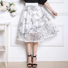 skirts girl women 2019 summer new fashion small fresh printing A word skirt was thin high waist pettiskirt