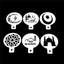 3/6Pcs Bianco Moschea Eid Mubarak Ramadan Disegno Caffè Stencil Laser Cut Cookie Biscotti Della Torta Del Fondente Strumenti di Decorazione