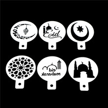 3/6Pcs White Mosque Eid Mubarak Ramadan Design Coffee Stencils Laser Cut Cookie Biscuits Fondant Cake Decoration Tools