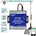 GSM сигнализация 3G 4G сотовая RTU SMS релейный переключатель промышленная система дистанционного мониторинга IoT Встроенная Сторожевая 8DIN 2DO S150