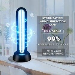 SCON 220V Remote Control Quartz Ultraviolet Sterilizing Lamp 38w Portable UVC Disinfection Ozone Tube Bulb Germicidal UV Light