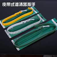 Manufacturers Wholesale Anti slip Filter Wrench Leather Belt Type Filter Wrench with Steel Wire Oil Filter Wrench Oil Filter