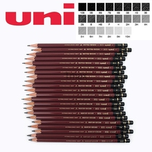 6 Pcs/lot Mitsubishi Uni HI UNI 22C Most Advanced Drawing Pencil 22 Type of Hardness Standard Pencils  Office & School Supplies