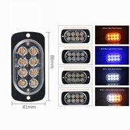 190-Car-Warning-Strobe-Light-New-8-LED-SMD-Flash-Pickup-Ultra-Thin-Side-Light-DC12V-24V_副本