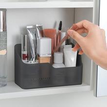 Nowy makijaż organizer na kosmetyki schowek wielofunkcyjne produkty do pielęgnacji skóry pilot kosmetyki pudełko do przechowywania biżuterii H5 tanie tanio
