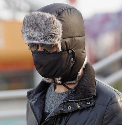 Autumn And Winter Hat New Style Men's WOMEN'S Korean-Style Thick Warm Masks Ushanka Outdoor Ski Cap
