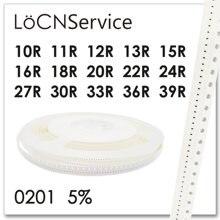 LoCNService 0201 J 5% 15000pcs 10R 11R 12R 13R 15R 16R 18R 20R 22R 24R 27R 30R 33R 36R 39R smd resistor 100 110 120 130 OHM