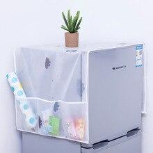 1 шт., водонепроницаемый и Пыленепроницаемый Чехол для холодильника