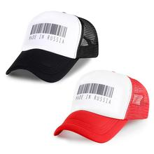Black Red Baseball Caps Unisex MADE IN RUSSIA Bar Code Print Hats Woman Man Mesh Hip Hop Snapback Cap Casquette Dad Hat поло print bar watchtower in evening