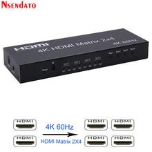 4k HDMI Matrix 2X4 Splitter 4K 60Hz 2 In 4 Out HDMI Splitter Switcher estrattore Audio AUX SPDIF Scale Down per PS3/4 TV DVD