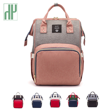 Diaper Bag Backpack Multifunction Travel Back Pack Maternity Baby Nappy Bags Large Capacity Waterproof and Stylish stroller bag