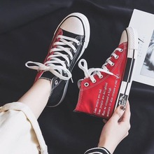 Casual Shoes Women Sneakers High Top Canvas Shoes